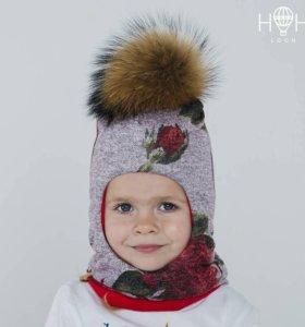 Зимняя шапка-шлем с натуральным помпоном, кр.розы