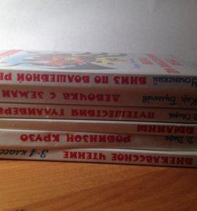 """Книги:(Школьн.библ.) """"Внеклассное чтение""""6 шт."""
