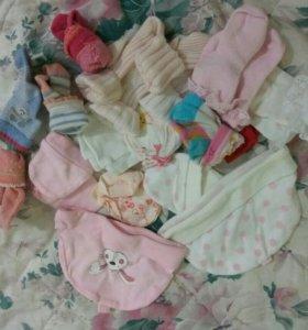 Шапочки, носочки, антицарапки для малыша