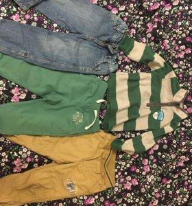 Штаны, джинсы, кофта