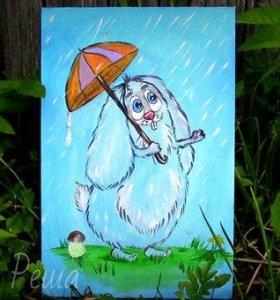 Кролик Тишка и дождь