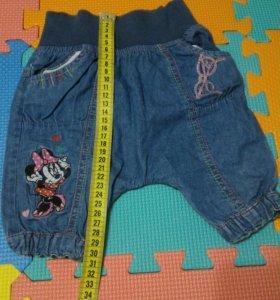Кофта и джинсы для малышки