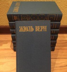 Жюль Верн в восьми томах
