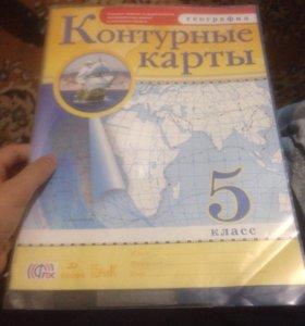 Атлас и Контурные Карты 5 класс География Фгос