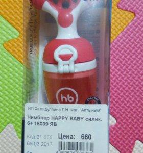 Ниблер силиконовый Happy Baby