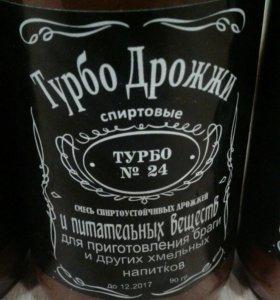 Турбо дрожжи спиртовые