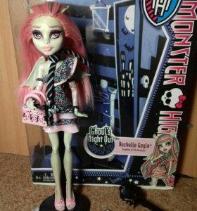 Кукла Rochelle Goule