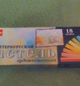 Пастель Петербургская