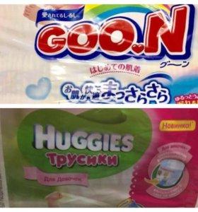 Подгузники Goon + huggies + наматрасник