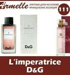 Французские духи Armelle 111