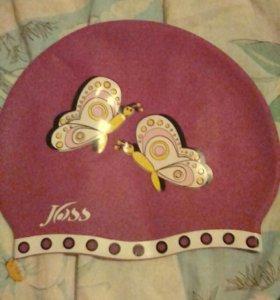 Резиновая шапочка