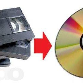 Диски,кассеты