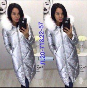 Куртка зимняя пуховик