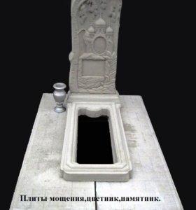 памятники ,от производителя.