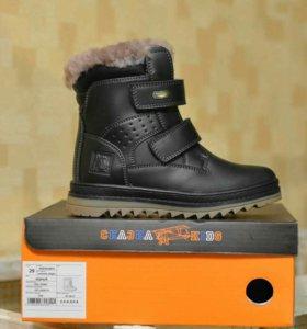 Новые зимние ботинки на мальчика Сказка