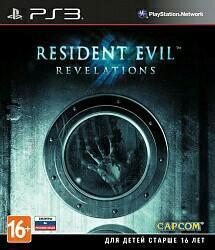 Resident Evil: Revelations(PS3)