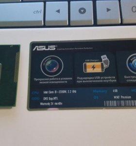 Процессор Intel Core i3-2330m 2.2GHz