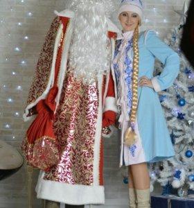 Дед Мороз и Снегурочка в дом
