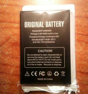 Аккумулятор для DOOGEE X5 MAX/X5 MAX PRO