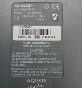 на запчасти SHARP37 GA 5E