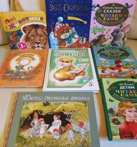 Детские книги 3+