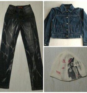 Куртка, джинсы и шапочка на 10-12 лет