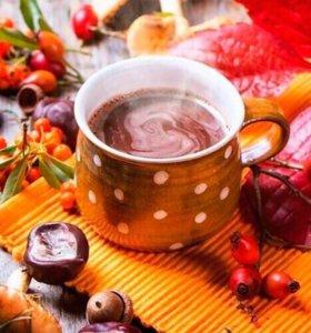 "Чай ""грушевая осень """
