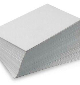 Бумага для цветной струйной и лазерной печати
