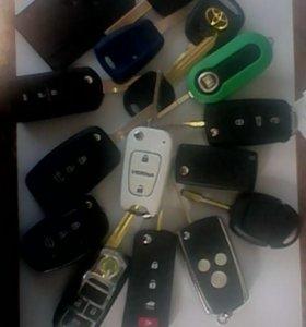 Изготовление чипованных ключей