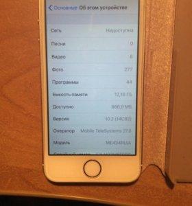 iPhone 5s обмен