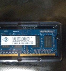 Память DDR 3