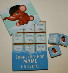 Шокобоксы к празднику '' День матери ''