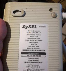 WiFi роутер Zyxel Keenetic