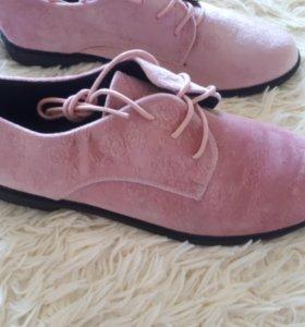 Розовые туфельки