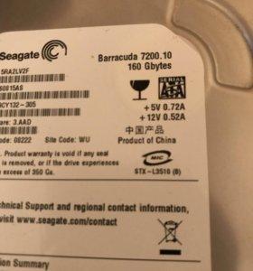 Жеский диск 160 GB