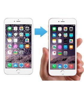 ✅ Дисплей для iPhone.Замена