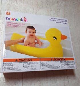 Надувная ванночка утка от 6-24 мес