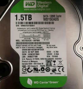 Western digital wd 1,5 tb