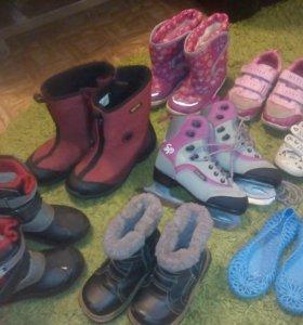 детская обувь бу