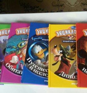 Энциклопедия для детей.Новая.Все 39 книг.