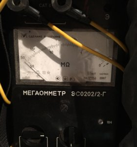 Мегаомметр эсо202/2-Г