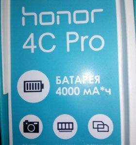 Хонор 4с pro в идеальном состоянии