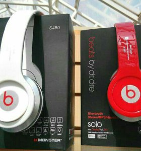 Beats by Dr Dre white solo s450