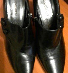 Туфли закрытого типа