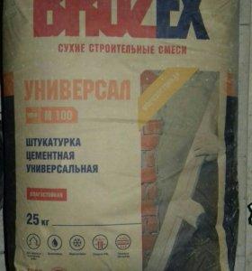 Штукатурка цементная BROZEX