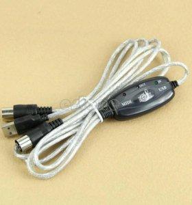MIDI-USB кабель