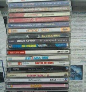 CD и MP 3 диски