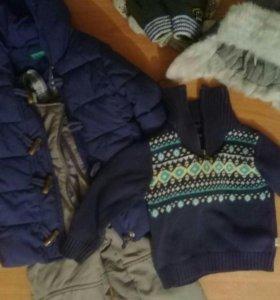 Комплект зимней одежды кофта, шапка, варежки,