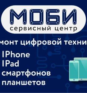 Ремонт IPad, iPhone, планшеты, телефоны.