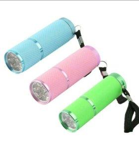 Портативный уф фонарик для сушки гель-лак